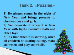 Task 2. «Puzzles» 1) He always comes in the night of New Year and brings pres
