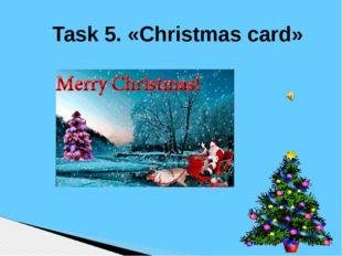 Task 5. «Christmas card»