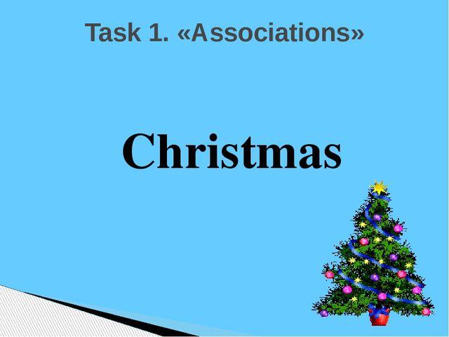 Task 1. «Associations» Christmas