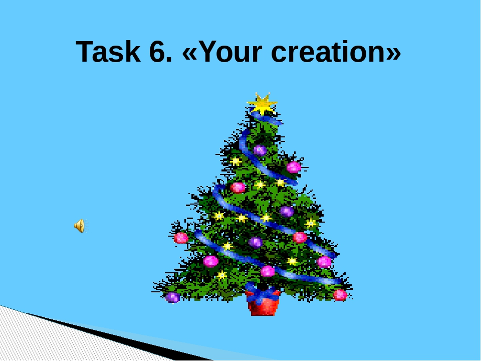 Task 6. «Your creation»