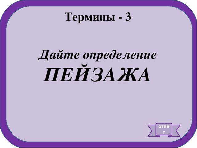 Фразы - 1 ответ Кто произносит слова: «Нет уз святее товарищества!»?