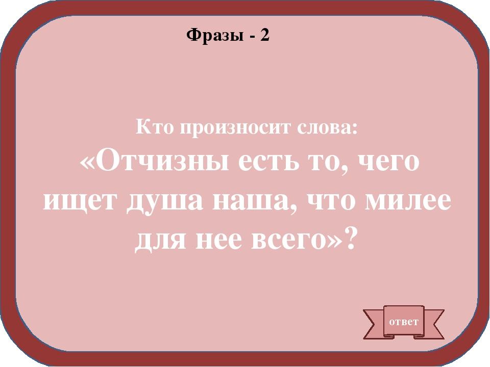 Кому молились, перед кем преклонялись запорожские казаки? Божья Матерь