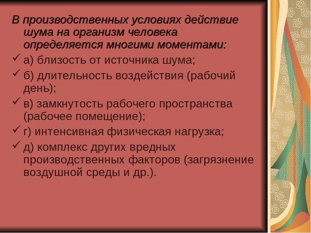 Можно ли купить квартиру по виду на жительство в россии