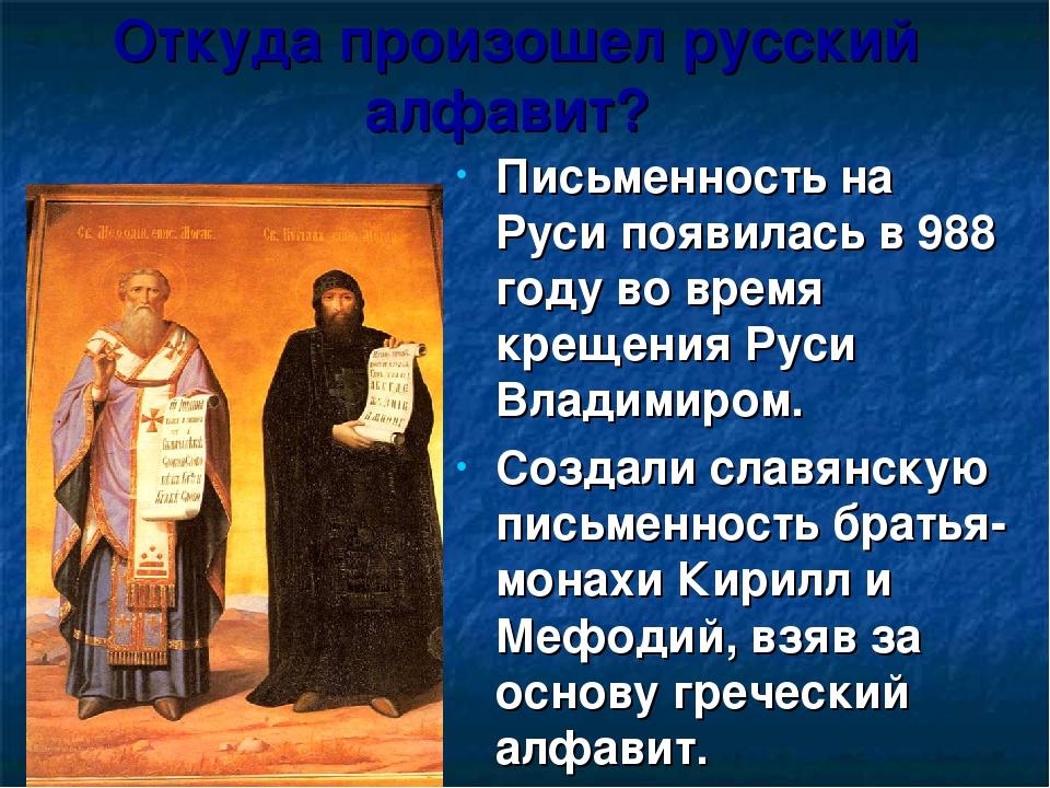 маги носили картинки как произошел русский настенная напольная