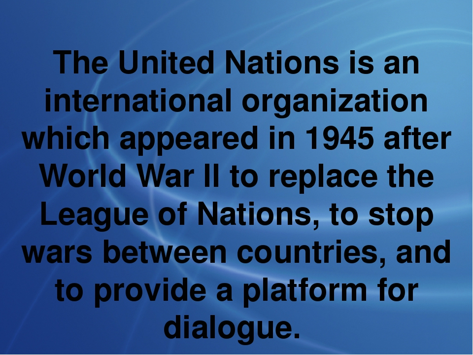 is the un a worthwhile organization