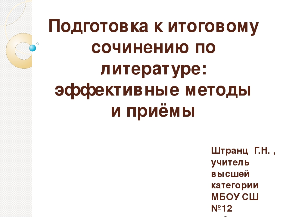 Институт дополнительного образования РГГУ  РГГУРУ