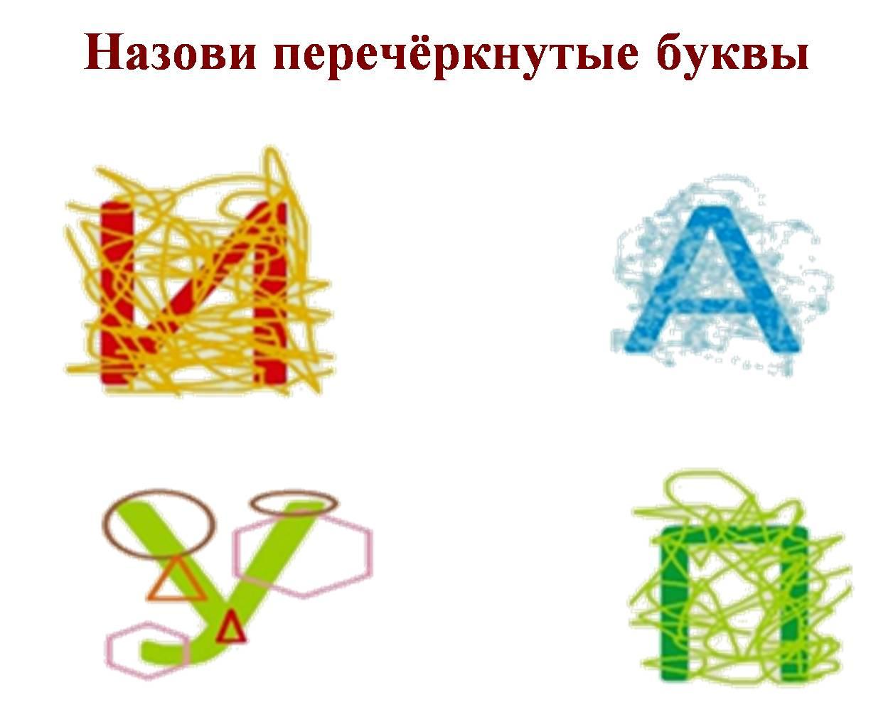 hello_html_3127212a.jpg