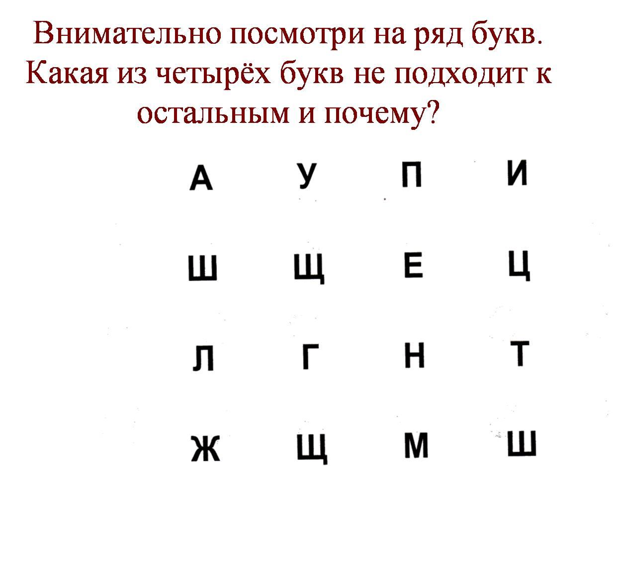 hello_html_m1d820199.jpg