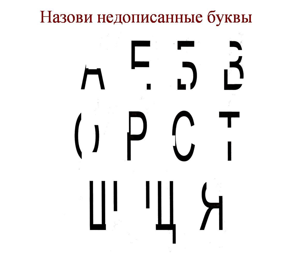 hello_html_m73611b3a.jpg