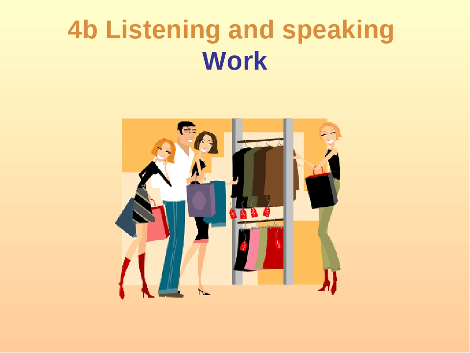 speaking and listening on charity appeals By having this ability to understand the roles of effective listening and speaking through active communication, self becomes more and more important as one progresses through various stages of development as a child and youth care professional (phelan, 1990 westra, 1996.