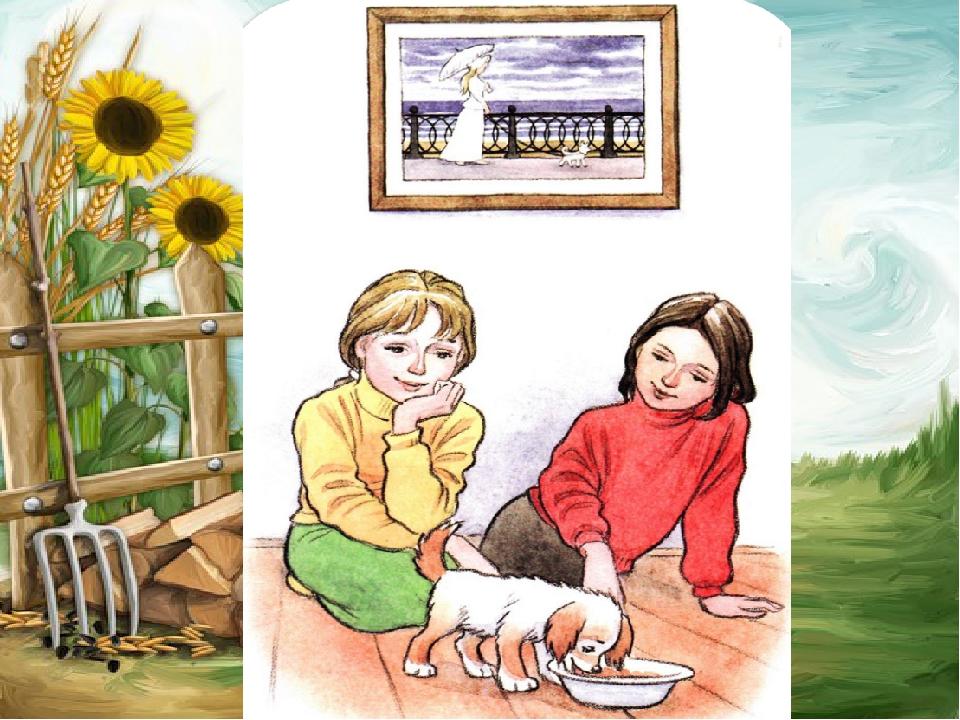 Картинки по развитию речи купили щенка