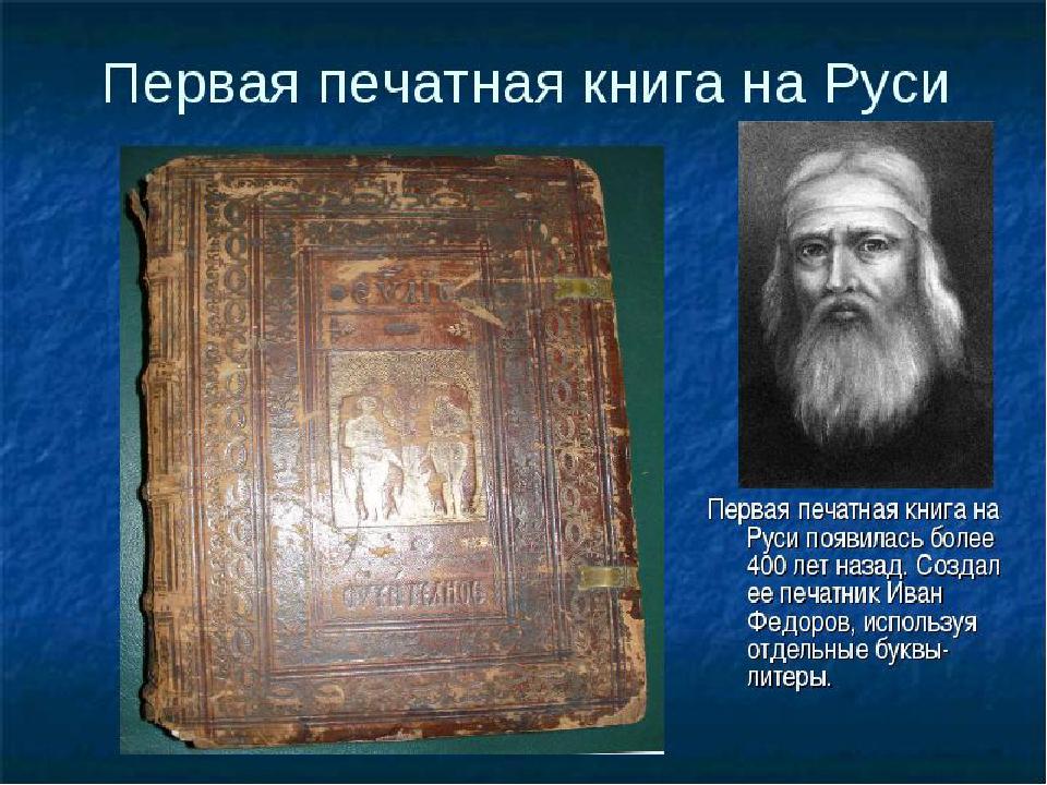 Фото как появилась книга