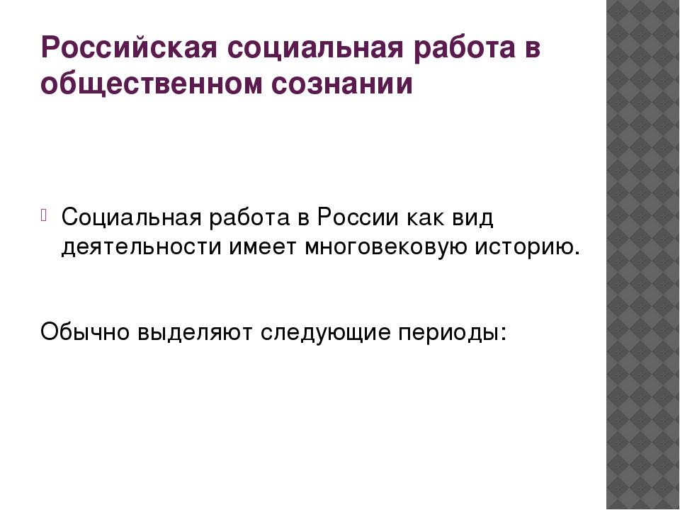 Разрешающая девушка модель в социальной работы вебкам студия отзывы в санкт петербурге