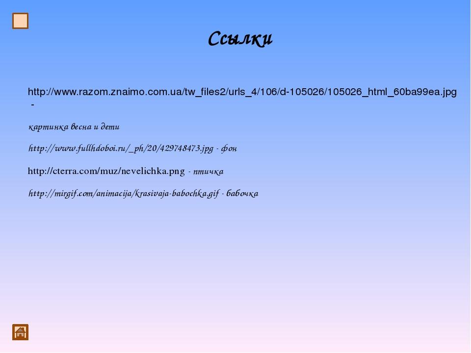 http://www.razom.znaimo.com.ua/tw_files2/urls_4/106/d-105026/105026_html_60ba...