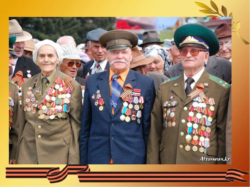 как определить награду ветерана по фото отель тюмени номерами