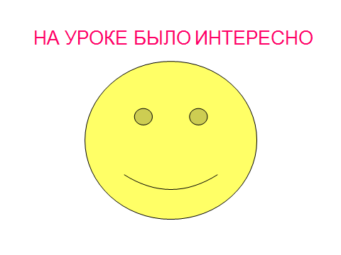 hello_html_35581ccc.png