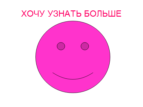 hello_html_9086b39.png
