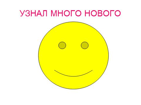 hello_html_m2b9d8507.png
