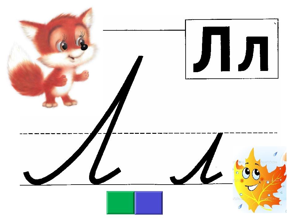 С з строчной заглавной знакомство буквы письмо и буквой