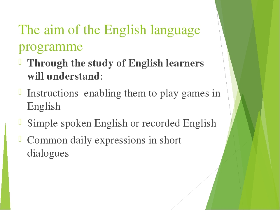 aims of learning english