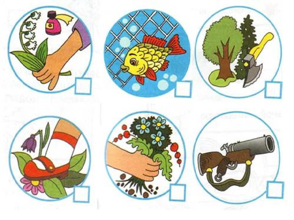 Примеры знак гдз мир окружающий экологический класс 2