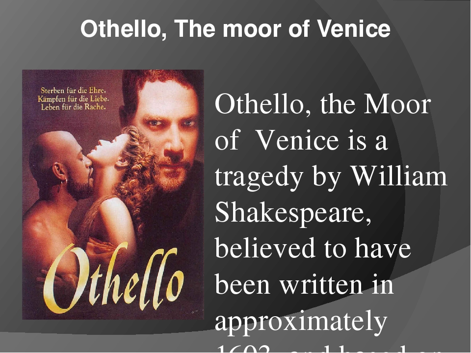 "an analysis of tragic play of othello by william shakespeare Othello play starts in italy at venice in the period of 18th century the setting of othello changes to cyprus the climax of the play ""othello: occurs at the end."
