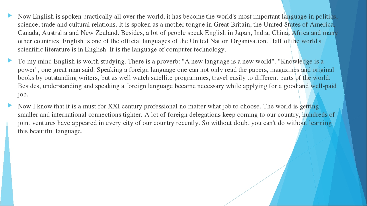 english as an official language for the us essay English as the official united states language essay example 1433 words | 6 pages country with just one primary language, english with all this diversity came hundreds of new languages spoken by the immigrants.
