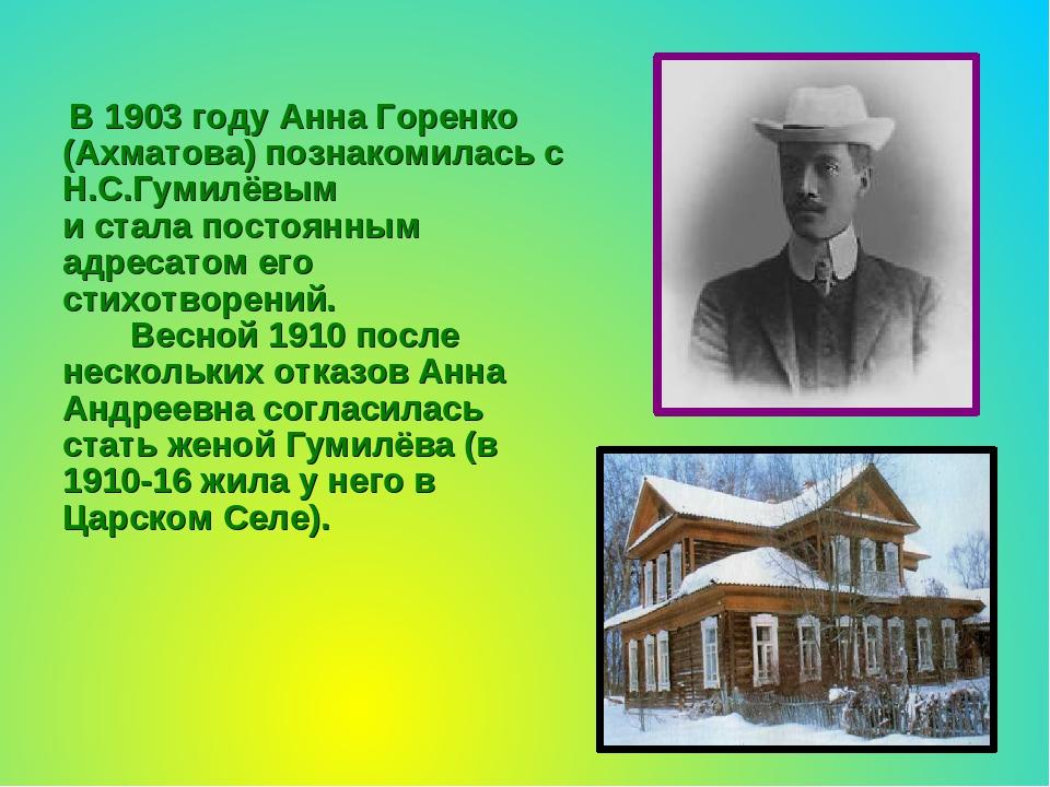 anna akhmatova requiem essay Requiem anna akhmatova russian poem of the twentieth century the following entry provides criticism of akhmatova's requiem from 1972 through 1999.