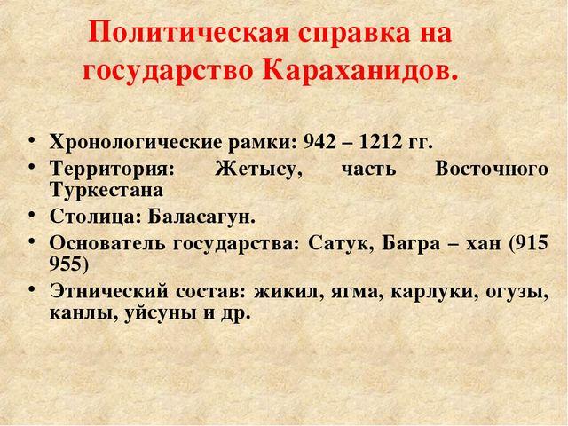 Разработка урока по истории казахстана 5 класс древнетюркская письменность