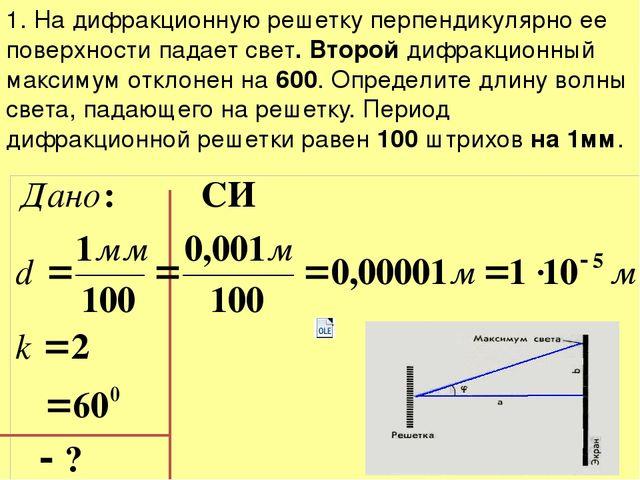 решу егэ стереометрическая задача