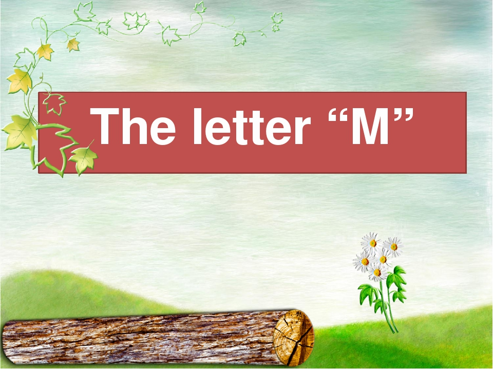 """The letter """"M"""""""