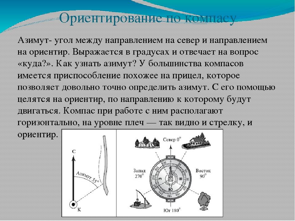 определение ориентации по изображению объекта руках указательный