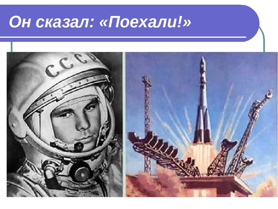 https://ds04.infourok.ru/uploads/ex/1201/00186878-884d811a/img8.jpg