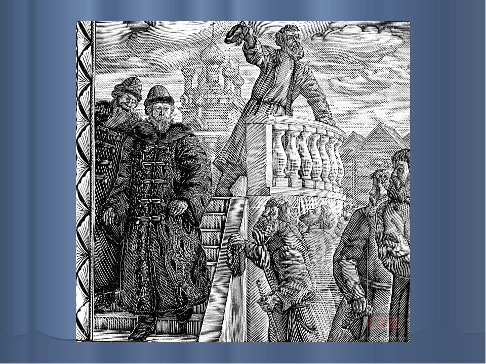 продолжает иллюстрации к борису годунову пушкина суриков перов этом