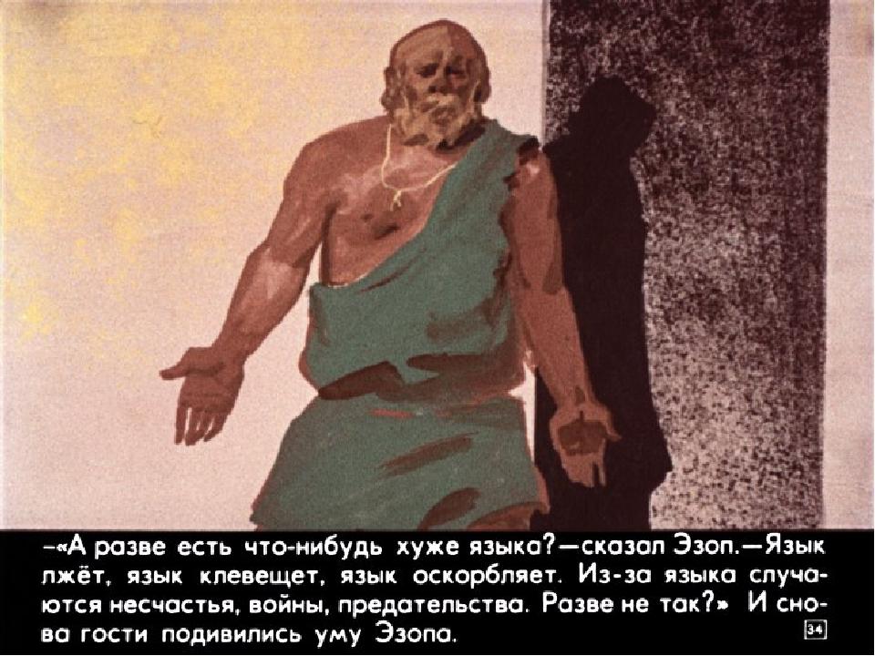 Л.А.Опольская Л.А.Опольская