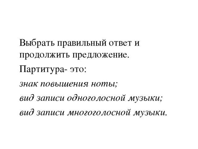 Проверочные тесты по музыке 5-7 класс т.и.науменко в.в.алеев