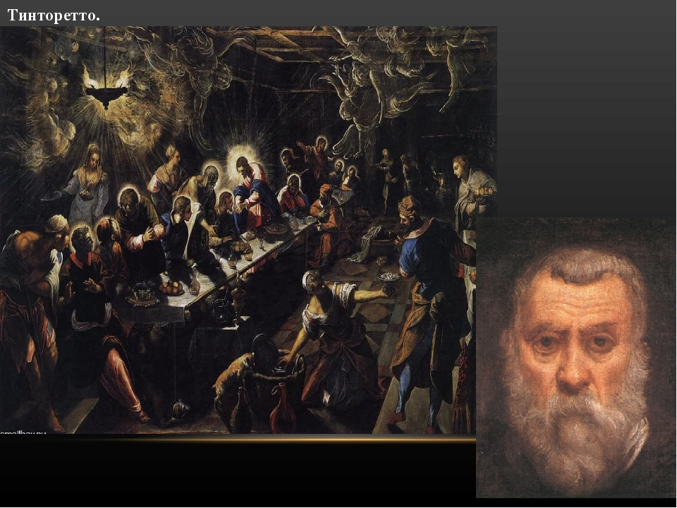 tintoretto last supper essay Leonardo and tintoretto artistic styles can change very quickly this has been seen numerous times throughout all of art history one great example of changing artistic styles can be seen in the last supper paintings by leonardo da vinci and tintoretto.