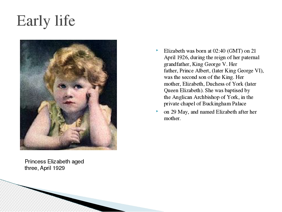 the early life of elizabeth