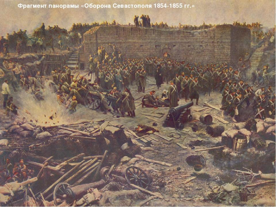 полностью облегает позор английских войск при войне 1854 образом