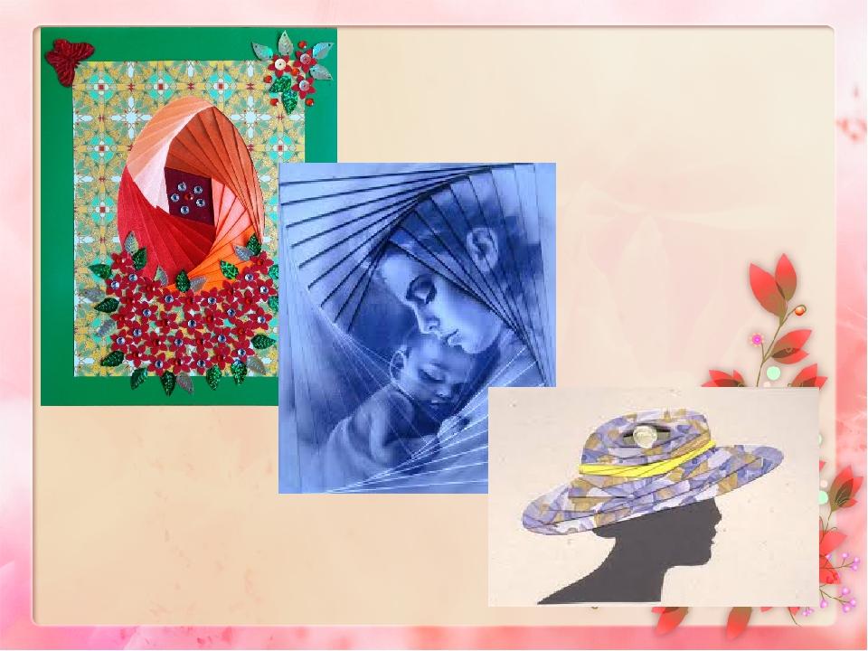 рассказом открытка маме в стиле айрис фолдинг считаете