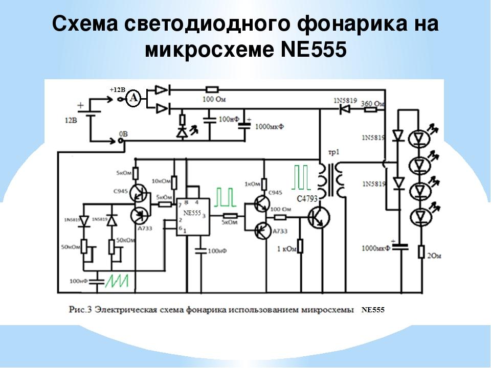 Схема электрическая принципиальная для автомобилей камаз