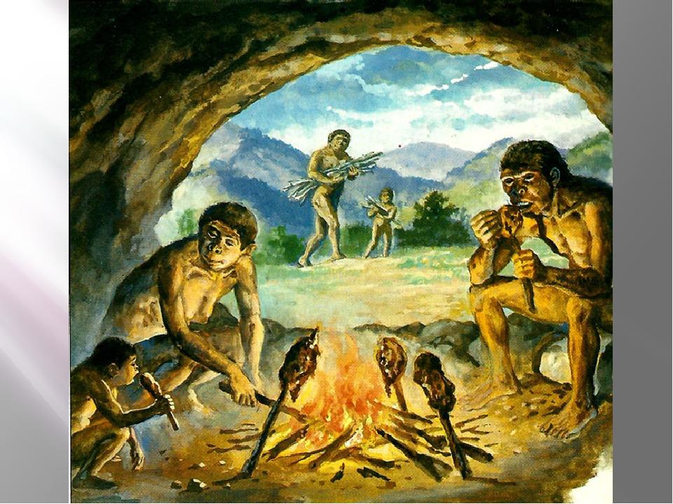 Люди древнего мира картинки