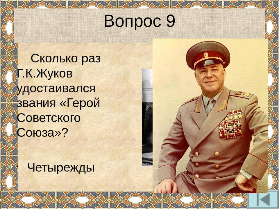 Вопрос 12 Почему Александр II получил прозвище Освободитель? При нем было отм...