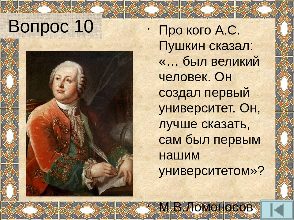 Вопрос 13 Что символизировала метла и собачья голова у опричников Ивана Грозн...