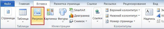 hello_html_3deb139.jpg