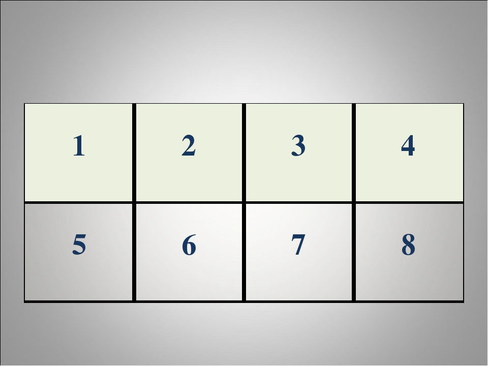 1  2 3 4 5  6 7 8