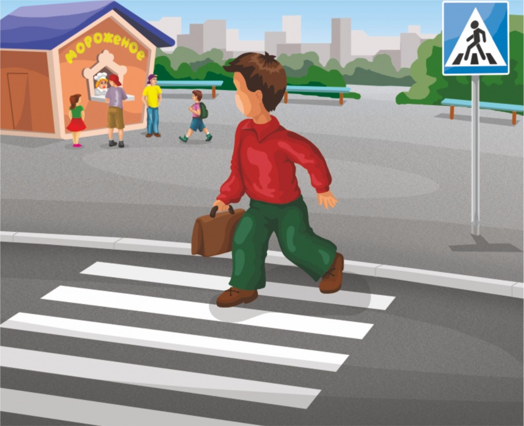 Дети и дорога картинки для детей