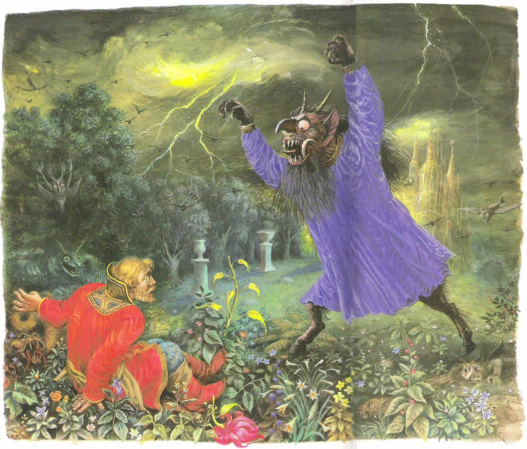 картинка монстра аленький цветочек украшение, браслет руку