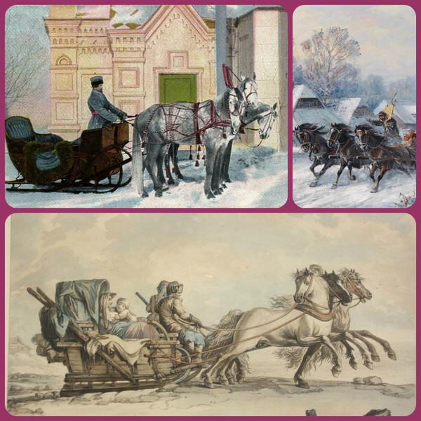 Почта на лошадях картинки