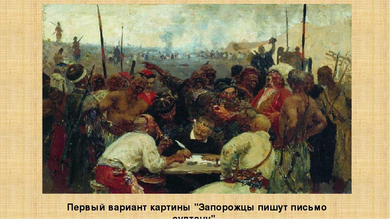 Как меньшиков не поклонился турецкому султану